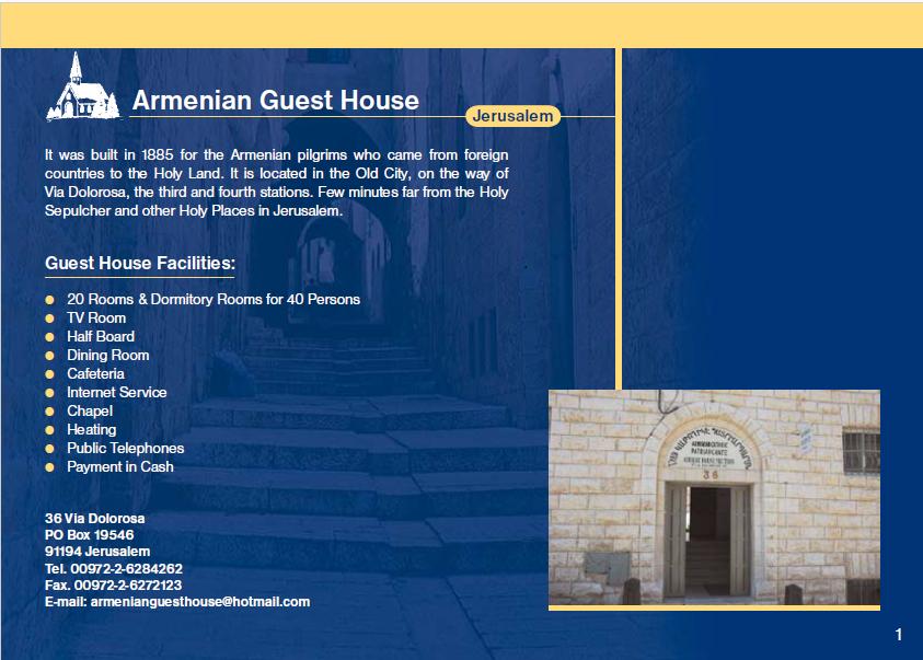 Armenian Guest House Jerusalem.png