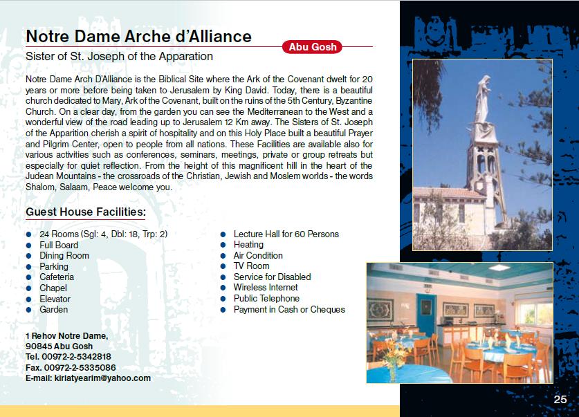 Notre Dame Arch d'Alliance Guest House Jerusalem